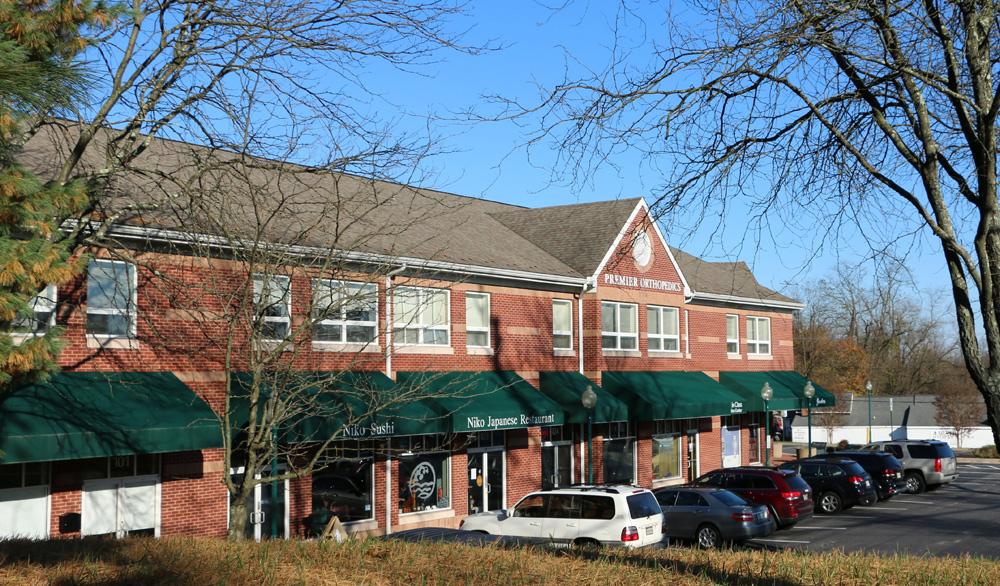 3570 St. Johns Lane, Ellicott City, MD